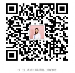 Abby Wechat